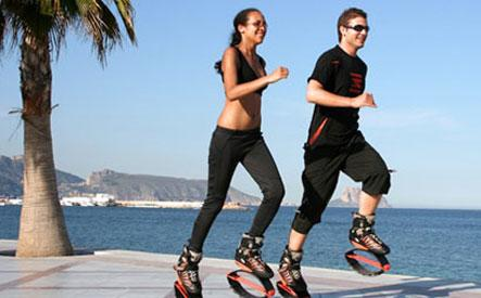 Kangoo Jump Classes
